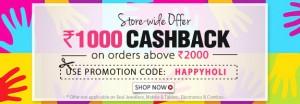 1000-cashback-yebhi
