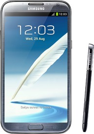 samsung-galaxy-note-2-titanium-grey-besteoffer